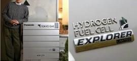 celle_combustibile_idrogeno_motore_fcx_clarity_5