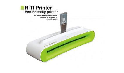 stampante_riti_stampante_fondi_caffe_stampare_fondi_caffe_riti_stampa_riti_caffe_stampa_ecologica_1