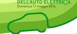 green-land-mobility-03