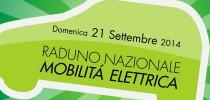 raduno-mobilita-elettrica-01