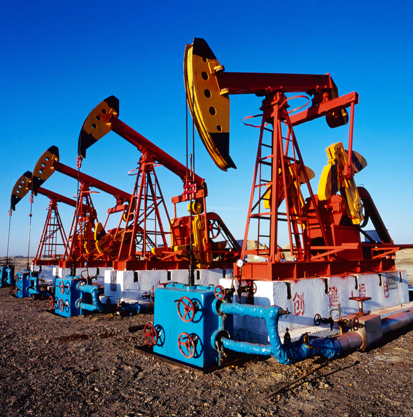 Riserve Petrolio Cina