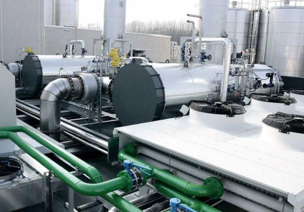 Impianto di Cogenerazione, Intergen